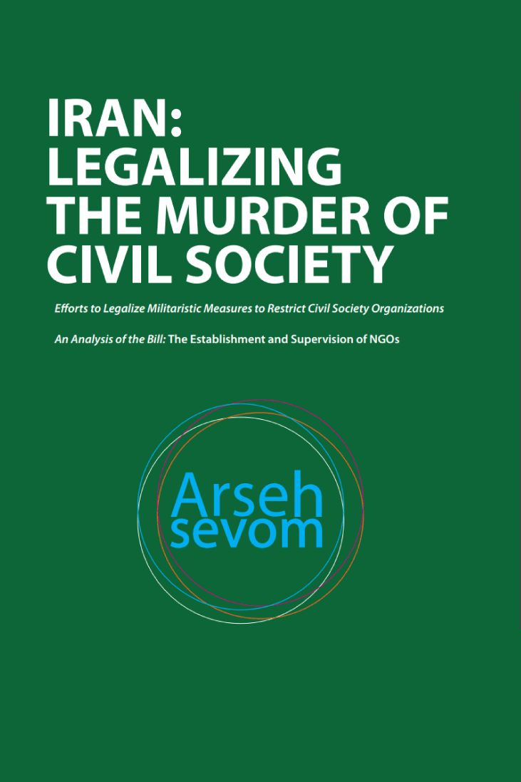 Legalizing-the-Murder-of-Civil-Society-in-Iran-Cover
