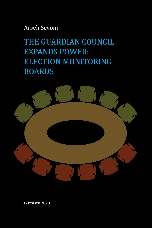 Guardian-Council-Expands-Power