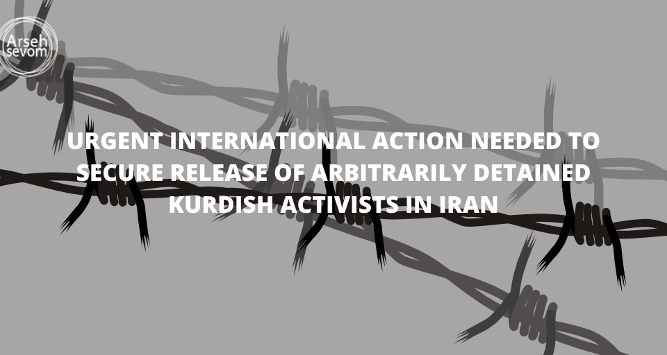 "Barbed wire on gray background. Text reads: ""URGENT INTERNATIONAL ACTION NEEDED TO SECURE RELEASE OF ARBITRARILY DETAINED KURDISH ACITVISTS"""