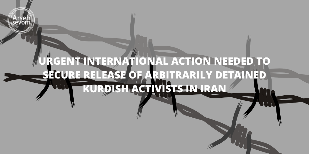 """Barbed wire on gray background. Text reads: """"URGENT INTERNATIONAL ACTION NEEDED TO SECURE RELEASE OF ARBITRARILY DETAINED KURDISH ACITVISTS"""""""