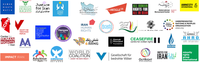 Logos of the letter's signatories
