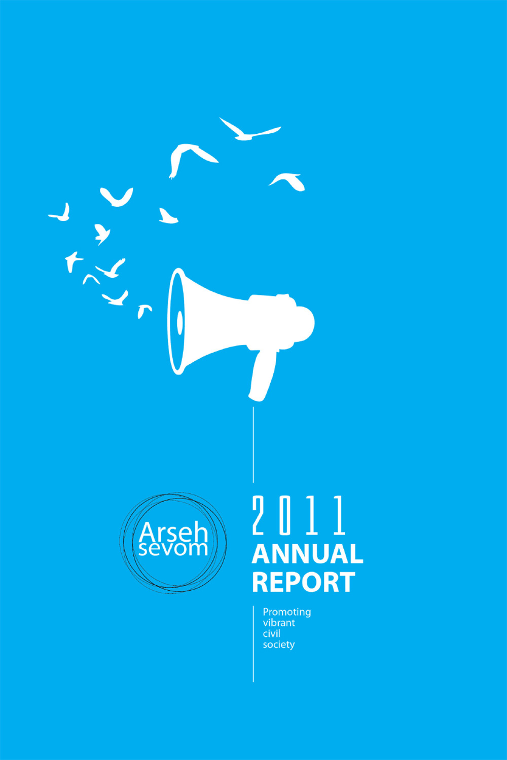 arseh-sevom-annual-report-2011