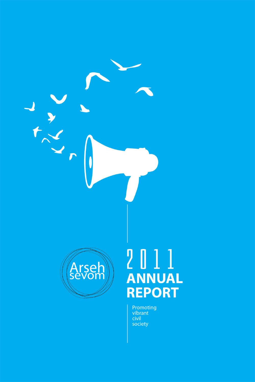 arseh-sevom-annual-report-2011