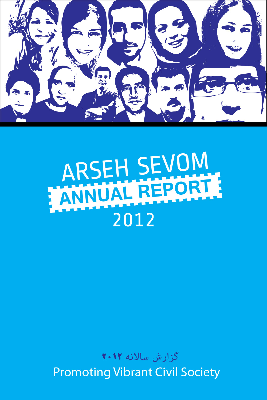 arseh-sevom-annual-report-2012