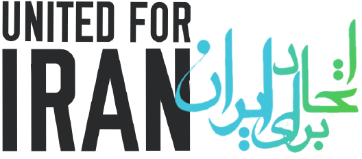 united-for-iran-logo-2