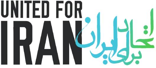 united-for-iran-logo-2