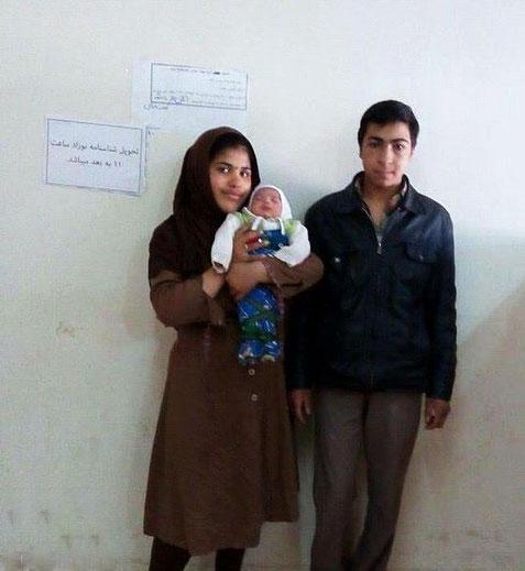 جوانترین پدر مادر ایران