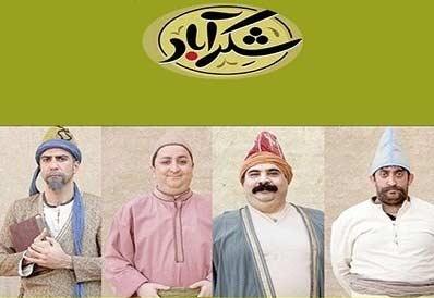 Shekar-Abad