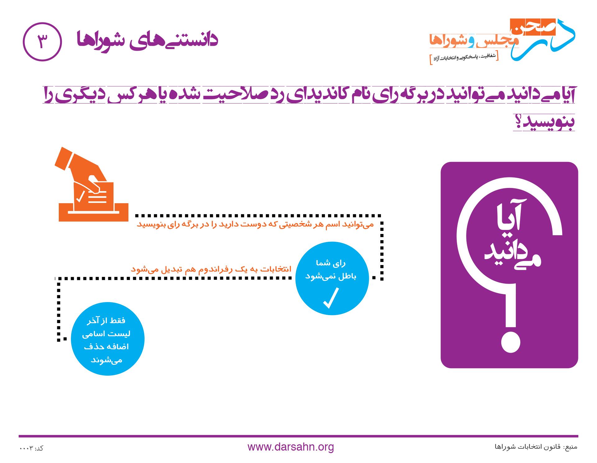infographic-003