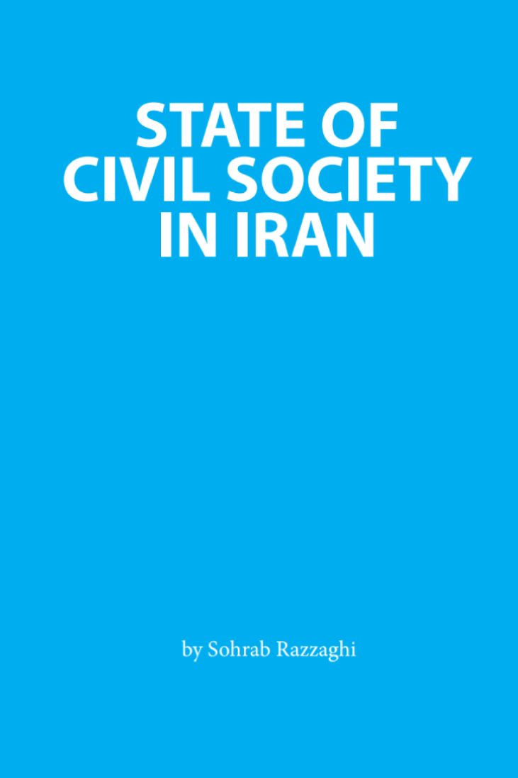 state-of-civil-society