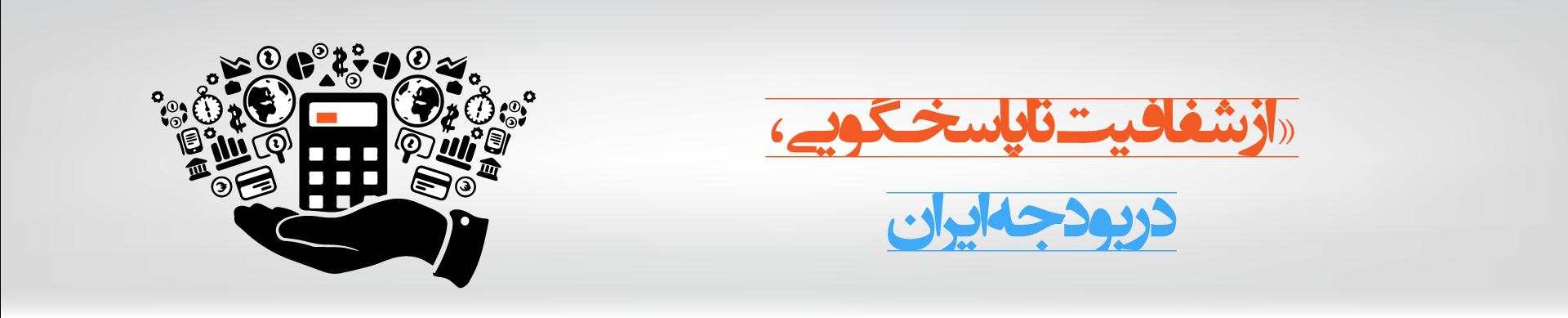 bodje-yab-banner
