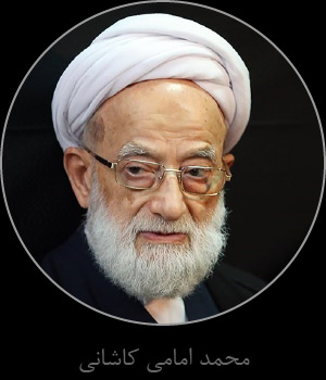 محمد امامی کاشانی