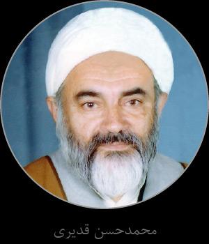 محمدحسن قدیری