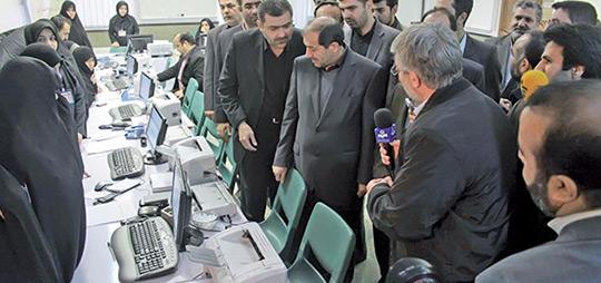 رد صلاحیت ۳۴۴۴ کاندیدای مجلس
