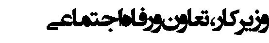 shariatmadari-sub