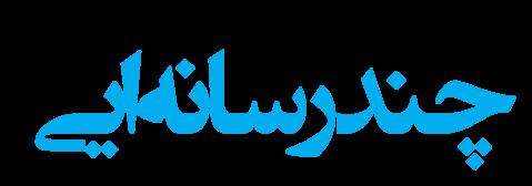 multimedia-title