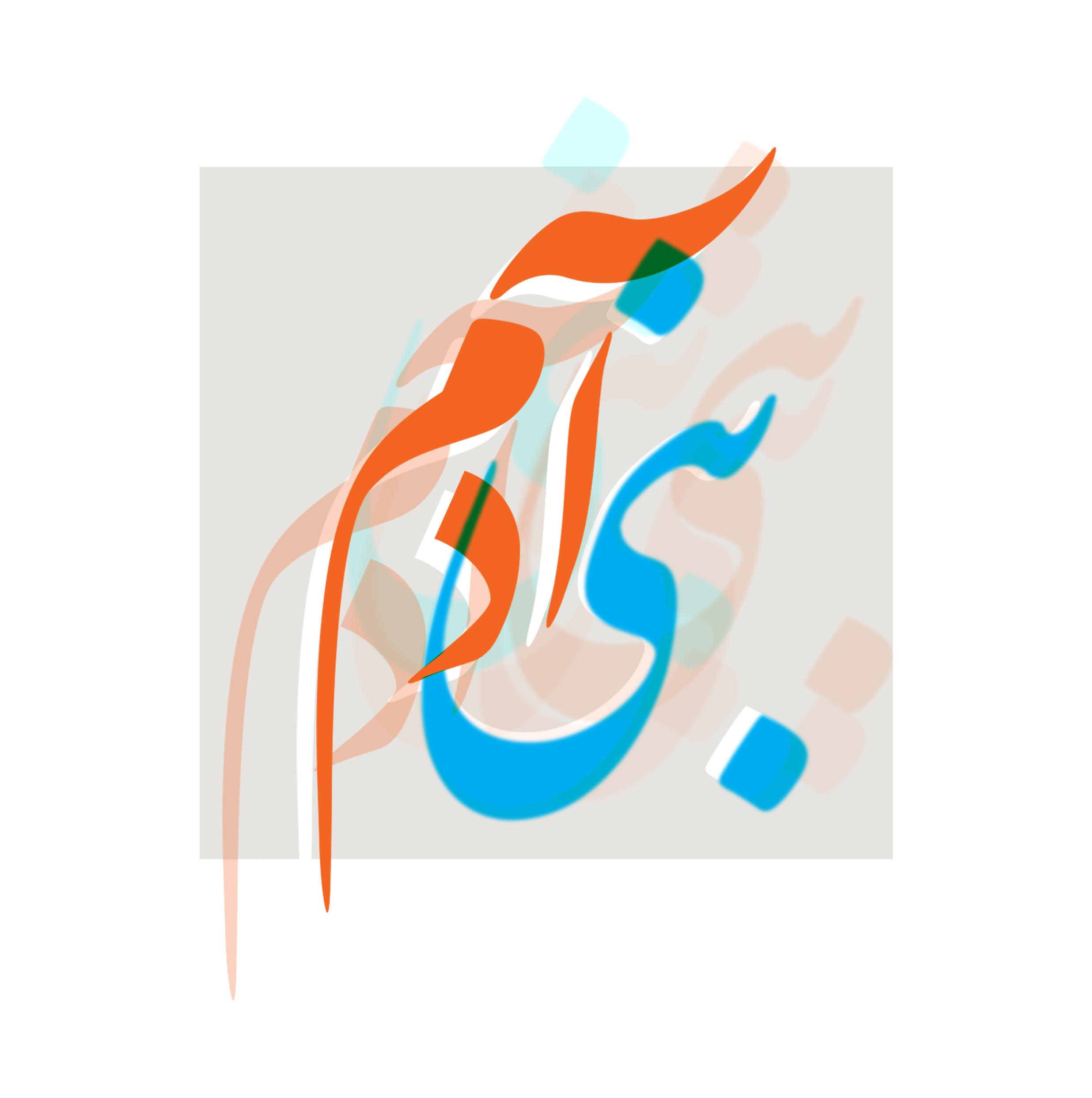 bani-adam-logo2