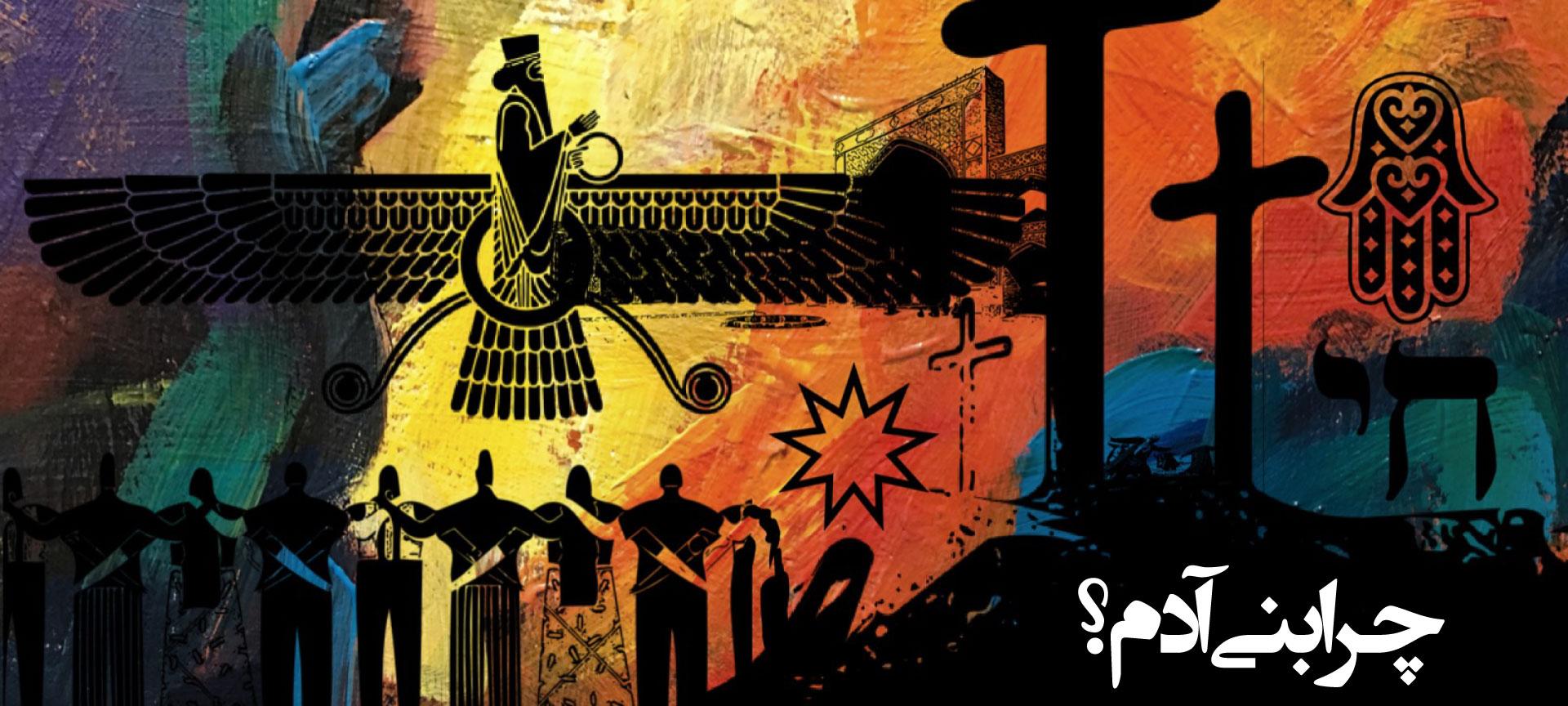 banner-bani-adam-02